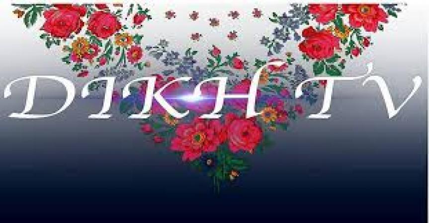 Dikh-Tv-Logó